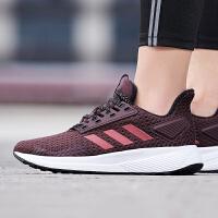 adidas阿迪达斯女鞋跑步鞋休闲运动鞋BB7715