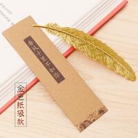 古典金属书签 复古风金色羽毛特色创意礼品实用生日礼物女生送女友闺蜜