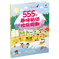 555个趣味贴纸系列 欢乐假期 (英)苏珊梅斯 文 (英)劳伦埃利斯 图 李树 21世纪出版社
