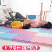 儿童泡沫地垫加厚防摔拼图爬行垫拼接爬爬垫家用大面积铺地板垫子