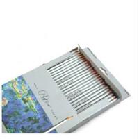 马可48色彩色铅笔 马可彩铅 7100-48CB 纸盒 彩铅