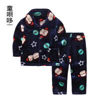 儿童法兰绒睡衣家居服珊瑚绒秋冬款长袖套装男孩女孩