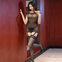 情趣内衣女式透明连身袜性感诱惑黑吊带丝袜制服套装7536