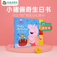 凯迪克 进口英语英文原版绘本 粉猪生日书 Happy Birthday Mummy Pig Recordable
