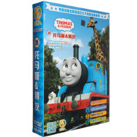 正版托马斯动画片dvd高清全集托马斯和朋友们光盘碟片中英文双语