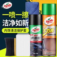 多功能汽车内饰清洗剂泡沫清洁剂强力车用室内清洁去污剂用品