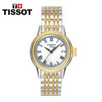 天梭 (TISSOT)手表 卡森系列石英女表T085.210.22.013.00