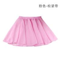 儿童舞蹈服女童半身雪纺纱裙芭蕾舞裙系带一片裙练功服跳舞小围裙 105cm(S码 身高101-135cm)