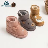 【年终狂欢 2件4折价: 96】迷你巴拉巴拉童鞋男女宝宝靴子2019冬季新款卡通保暖婴儿雪地靴