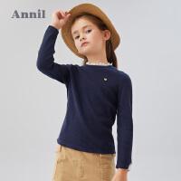 【直降价:99】安奈儿童装女童长袖T恤圆领2020新款蕾丝边洋气学生打底衫春秋装