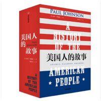 现货 美国人的故事 全三册 保罗约翰逊 著 基辛格重磅推荐 中信出版社