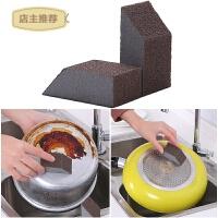 多功能刷锅刷碗去污纳米金刚砂擦锅魔术魔力擦磨力厨房清洁海绵擦SN6797