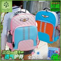 韩国书包小学生书包男4-6年级减负儿童背包女童1-3双肩包护脊
