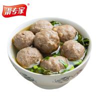 滑专家 潮汕牛肉丸手打牛筋丸 火锅食材丸子 150g/包
