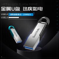 高速USB3.0U�P�r尚金��U�P移�蛹用芟到y�W生���P