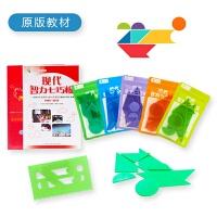 智力七巧板拼图幼儿园3-6儿童早教玩具小学生6-8