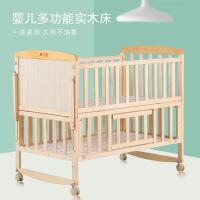 【支持礼品卡】婴儿床实木欧式多功能宝宝bb床松木摇篮床新生儿拼接大床7cy
