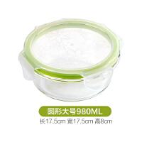 加厚玻璃饭盒微波炉圆形透明便当盒 冰箱长方形保鲜盒带盖玻璃碗