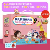 婴儿英语玩具书(First English Toybook)