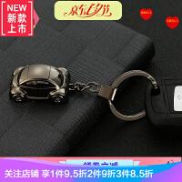 小汽车钥匙扣男女情侣挂件金属链个性创意可爱刻字礼品