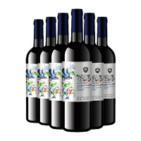 法国原酒进口名仕罗纳德12%vol爱语干红 750ml*6瓶整箱装