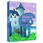 国际插画大师典藏:安徒生童话