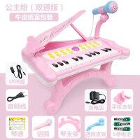 电子琴儿童初学女孩婴幼儿童钢琴婴儿早教琴0音乐2玩具1-3岁宝宝6
