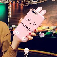 可爱兔子苹果6s手机壳防摔iphone7/8plus全包硅胶X女款挂绳6p软10