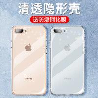 苹果8plus手机壳女透明7plus硅胶防摔SE超薄8P全包iPhone8软壳8p简约P新款se2男iPhone7手机套