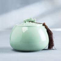 陶瓷茶叶罐陶瓷大号1斤装龙泉青瓷普洱茶罐密封储物罐