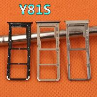 适用于步步高 Y81S卡托卡槽Y81S卡托卡槽手机电话SIM卡座