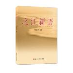 之江新�Z ( �F�更��算400-106-6666�D6)