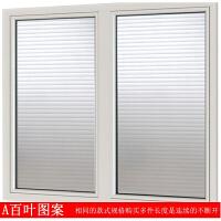 玻璃自粘贴纸玻璃贴膜不透明窗户贴纸浴室卫生间窗纸卧室遮阳玻璃贴纸磨砂p
