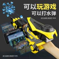 机械手臂*玩具可电动连发水弹玩具枪有AR版本7hk