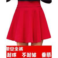 大码半身裙女春秋短裙水兵舞伞裙胖mm蓬蓬裙防走光裤裙广场舞裙子