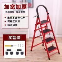 梯子家用加厚折叠梯室内人字多功能四五步梯伸缩梯步梯移动楼扶梯