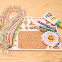 艺术衍纸条 材料包工具 初学礼包 手工纸 衍纸 材料套装 多种可选
