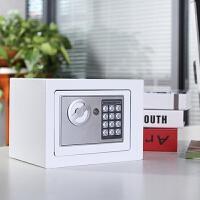保险柜家用办公小型17E全钢可入墙床头迷你保险箱电子密码