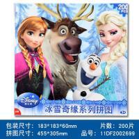 冰雪奇缘艾莎公主玩具平面拼图100片卡通盒装儿童纸质礼物