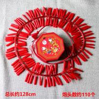 七彩电子鞭炮挂饰大号小号带响声过年装饰品带灯中国结炮仗