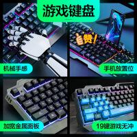 键盘鼠标套装游戏键鼠机械手感金属加重有线家用