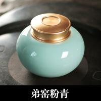 龙泉青瓷手工茶叶罐陶瓷金属大号茶罐茶具家用密封茶罐普洱密封罐