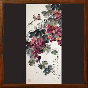 《葡萄》毛义侠 中国书法大学教授 世界艺术家资格审查委员会副主席R3108