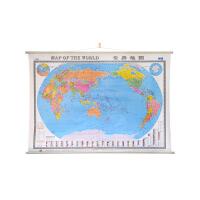 新编世界地图(双全开 外中对照 无拼缝专业挂图)