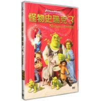 正版电影dvd碟片派拉蒙怪物史瑞克3 DVD儿童电影dvd碟经典电影DVD