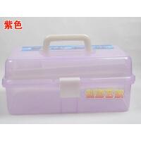 大号透明工具箱 绘画箱 颜料箱 储物箱 美术用品箱 工具盒收纳盒 常用工具箱 整理箱