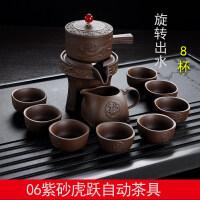 言标 创意功夫茶具套装整套家用简约懒人泡茶半自动紫砂茶壶茶杯 7件