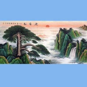 中国美术家协会会员,龙云书画院院长候桂峰(迎客松)