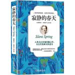 寂静的春天(诺贝尔和平奖获得者、柴静关注的现代环保运动肇始之作、刘慈欣《三体》科幻小说的直接源头。)