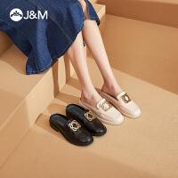 jm快乐玛丽单鞋女2021夏季新款一脚蹬套脚平底穆勒鞋女鞋凉拖鞋子